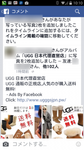 Screenshot_2014-11-01-22-10-41